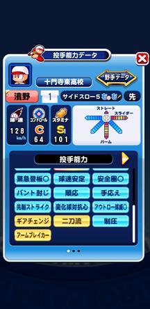f:id:arimurasaji:20200318194758j:plain