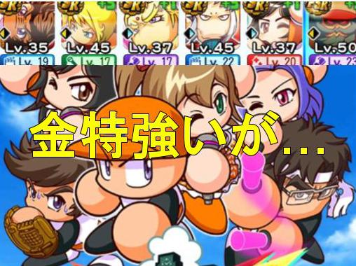 f:id:arimurasaji:20200318195054j:plain