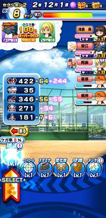 f:id:arimurasaji:20200319175008j:plain