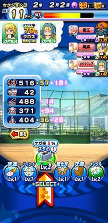 f:id:arimurasaji:20200319175019j:plain