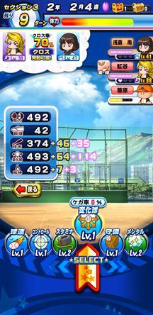 f:id:arimurasaji:20200319175042j:plain