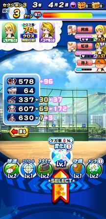 f:id:arimurasaji:20200319175055j:plain