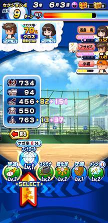 f:id:arimurasaji:20200319175108j:plain
