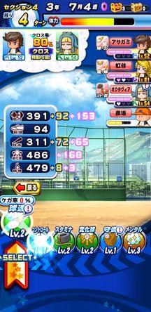 f:id:arimurasaji:20200319175116j:plain