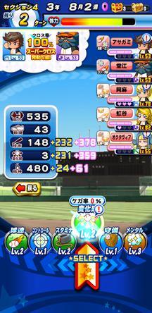 f:id:arimurasaji:20200319175123j:plain