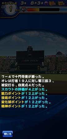 f:id:arimurasaji:20200319175133j:plain