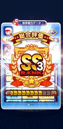 f:id:arimurasaji:20200319175146j:plain