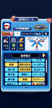 f:id:arimurasaji:20200319175148j:plain
