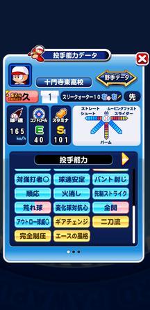 f:id:arimurasaji:20200319175151j:plain