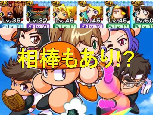 f:id:arimurasaji:20200319175756j:plain