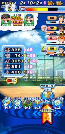 f:id:arimurasaji:20200319181442j:plain