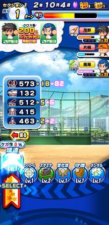 f:id:arimurasaji:20200319181455j:plain