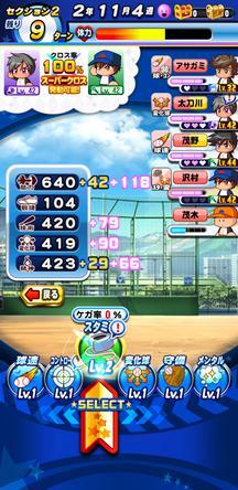 f:id:arimurasaji:20200319181508j:plain