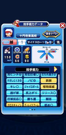 f:id:arimurasaji:20200319181540j:plain