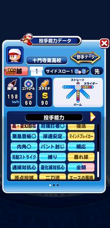 f:id:arimurasaji:20200319181542j:plain