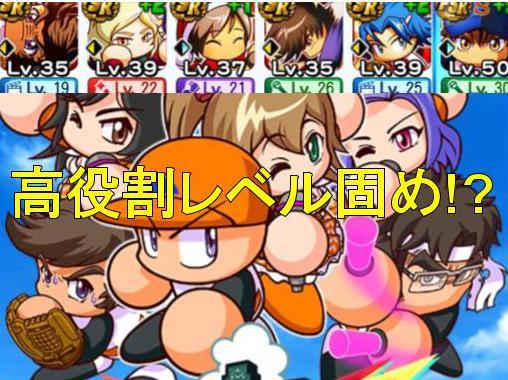 f:id:arimurasaji:20200319181759j:plain