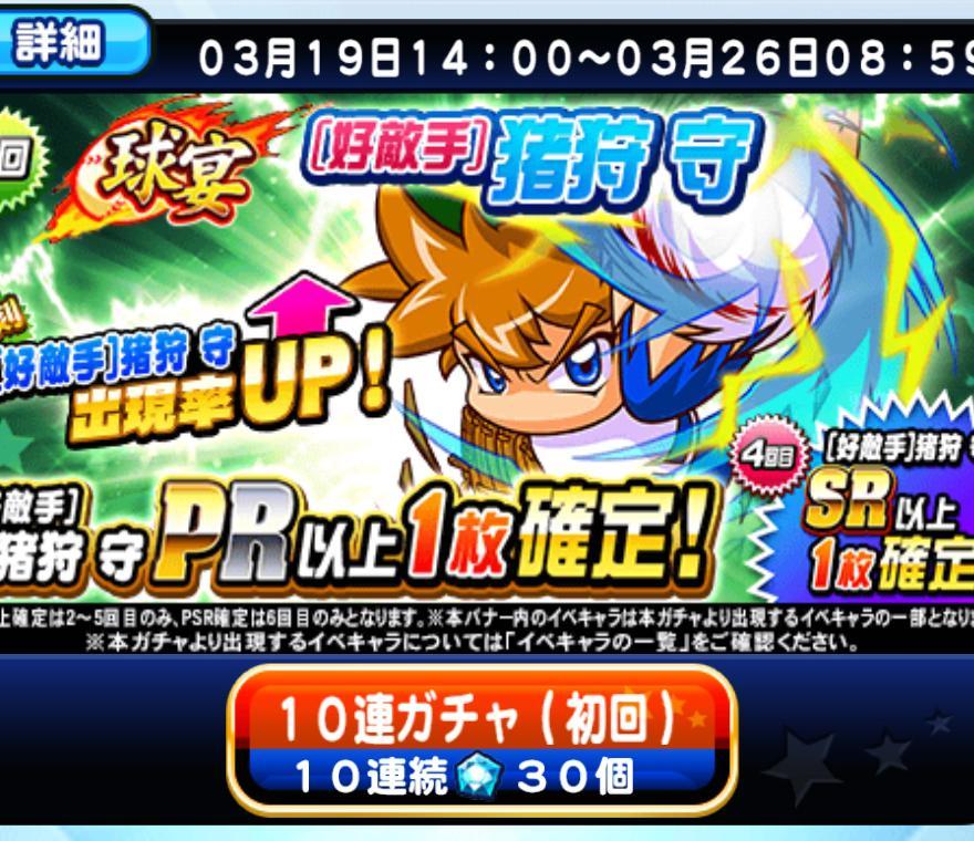 f:id:arimurasaji:20200319215850j:plain