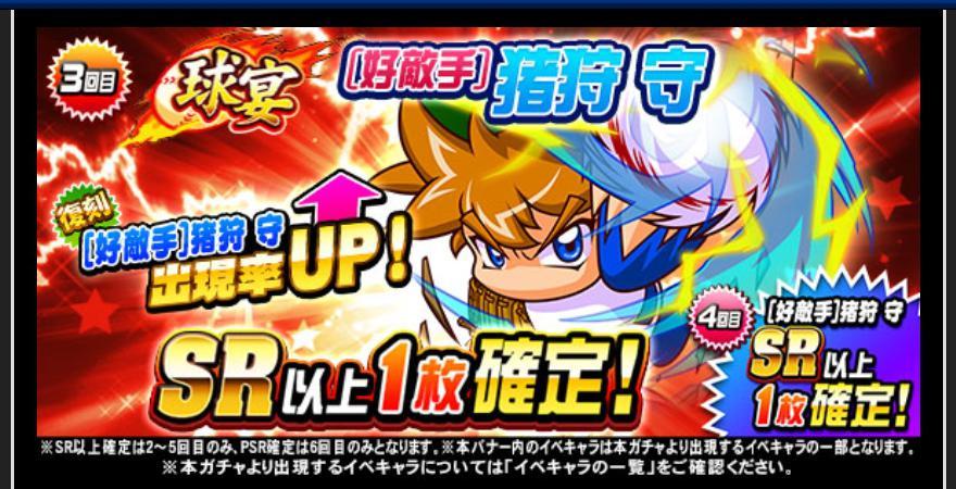 f:id:arimurasaji:20200319215920j:plain
