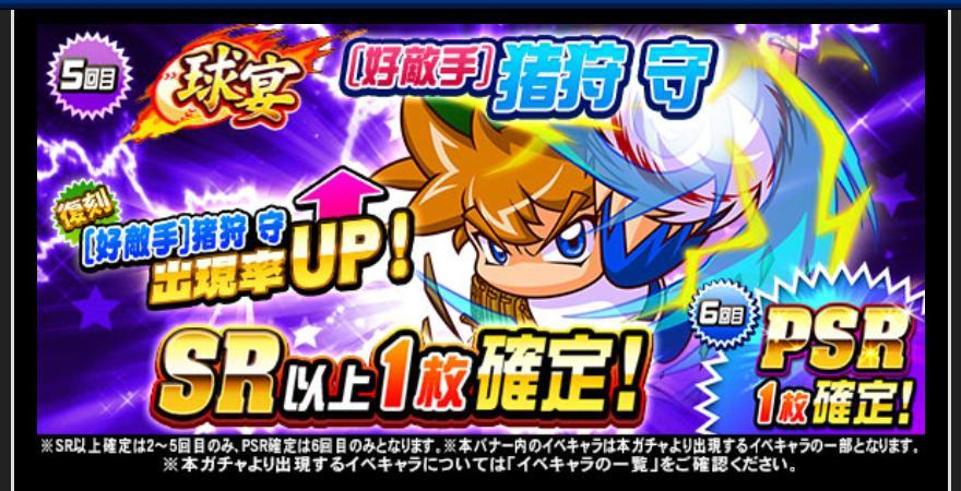 f:id:arimurasaji:20200319215936j:plain