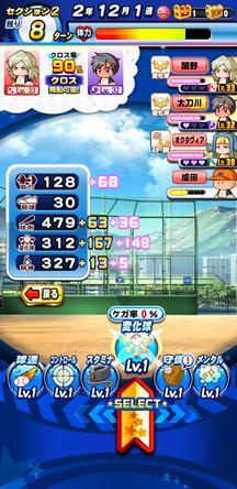 f:id:arimurasaji:20200320095153j:plain