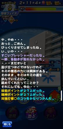 f:id:arimurasaji:20200320095201j:plain