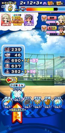 f:id:arimurasaji:20200320095215j:plain