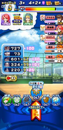 f:id:arimurasaji:20200320095248j:plain