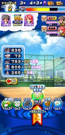 f:id:arimurasaji:20200320095257j:plain