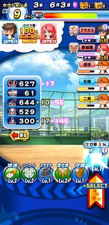 f:id:arimurasaji:20200320095318j:plain