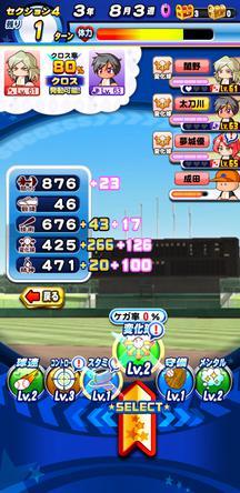 f:id:arimurasaji:20200320095327j:plain