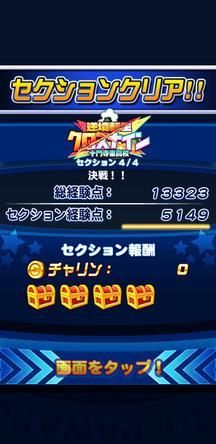 f:id:arimurasaji:20200320095345j:plain