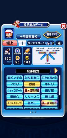 f:id:arimurasaji:20200320095351j:plain