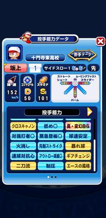f:id:arimurasaji:20200320095355j:plain