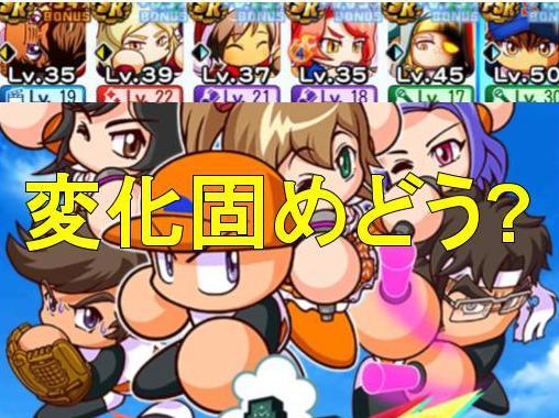 f:id:arimurasaji:20200320095723j:plain