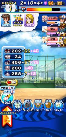 f:id:arimurasaji:20200320211432j:plain