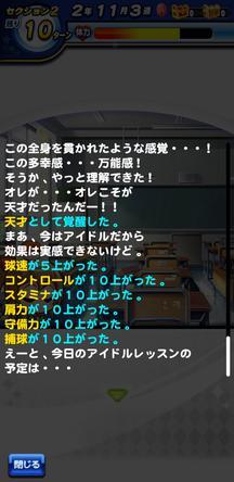 f:id:arimurasaji:20200320211443j:plain
