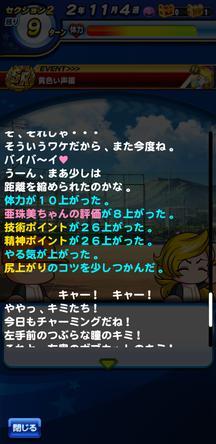 f:id:arimurasaji:20200320211500j:plain