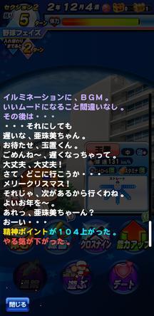 f:id:arimurasaji:20200320211508j:plain