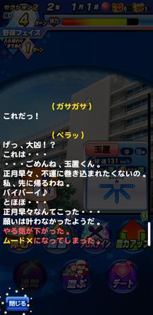 f:id:arimurasaji:20200320211516j:plain
