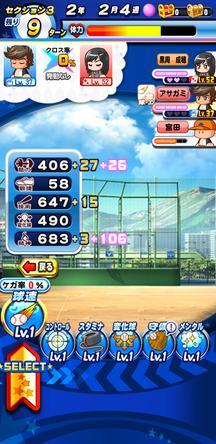 f:id:arimurasaji:20200320211525j:plain