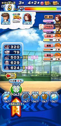 f:id:arimurasaji:20200320211534j:plain