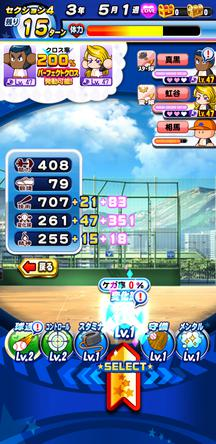 f:id:arimurasaji:20200320211543j:plain