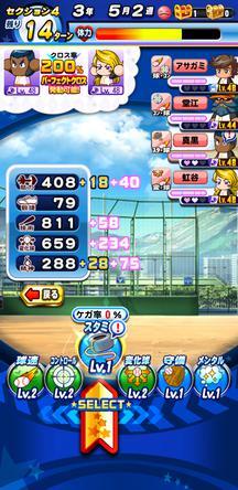 f:id:arimurasaji:20200320211550j:plain