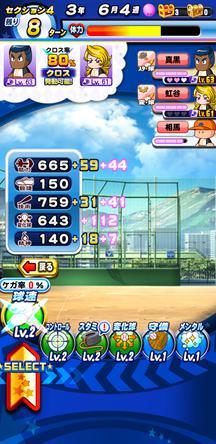 f:id:arimurasaji:20200320211602j:plain