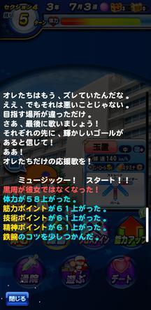 f:id:arimurasaji:20200320211612j:plain