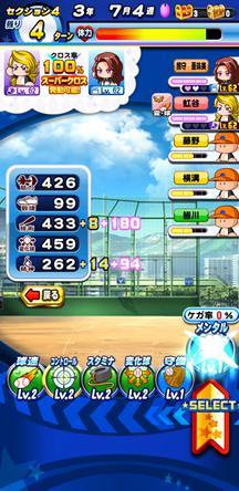 f:id:arimurasaji:20200320211620j:plain