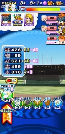 f:id:arimurasaji:20200320211627j:plain