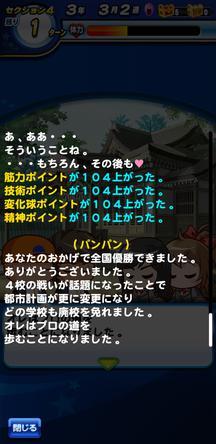 f:id:arimurasaji:20200320211637j:plain