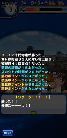f:id:arimurasaji:20200320211645j:plain