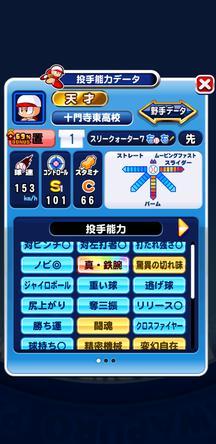 f:id:arimurasaji:20200320211701j:plain